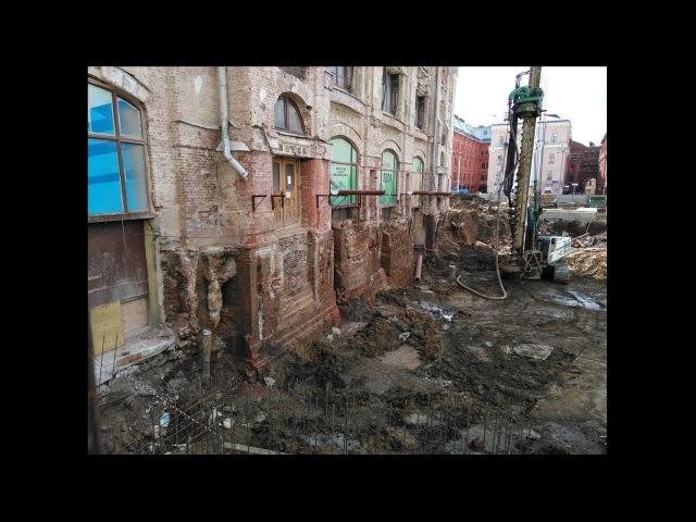 Москву откапывают Лубянка Кирпичная кладка глина