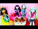 Spielspaß mit MonsterHigh und LEGO Girls – Wir machen Tiramisu -Video für Mädchen auf Deutsch