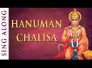 HANUMAN CHALISA Jai Hanuman Gyan Gun Sagar with English Subtitles