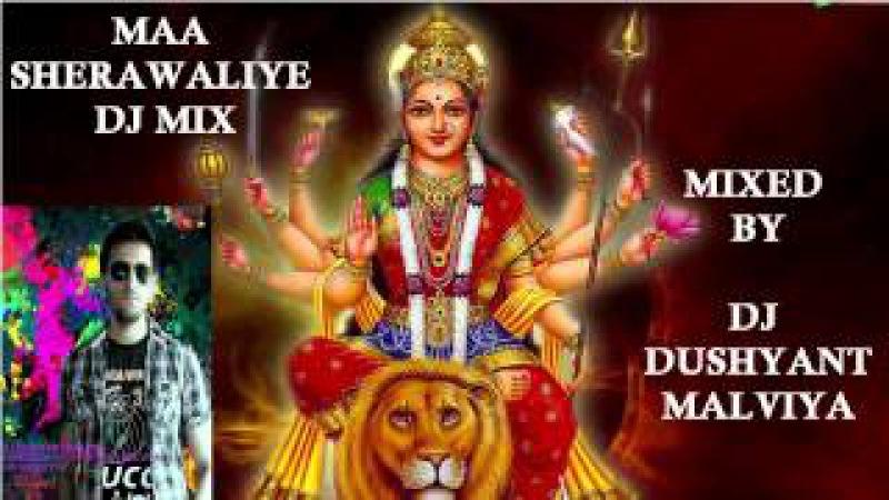 MAA SHERAWALIYE DJ MIX LATEST MIX BHAKTI MIX BHAJAN MIX BOLLYWOOD MIX MIXED BY DJ DUSHYANT MALVIYA