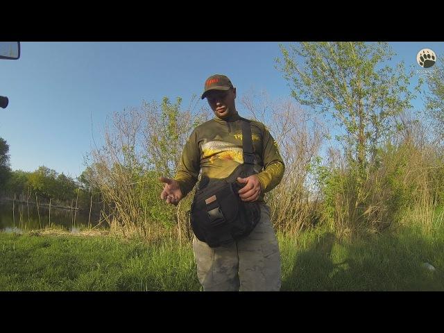 Патронташ Piscifun для ходовой рыбалки