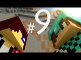 Lp. СумеречноRPG-шные похождения #9 (Вперёд вниз)