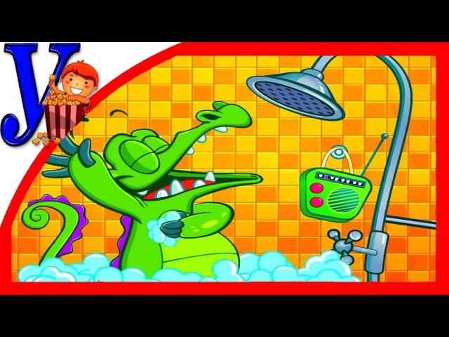 Зеленый КРОКОДИЛ в поисках ЕДЫ! Как НАКОРМИТЬ веселого Крокодильчика 207 Мультик ИГРА для детей