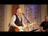 Даниил Крамер Roberto Morbioli Blues Doctors концерт из серии