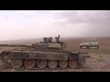 Амрия Сирии и ВКС РФ освобождают от ИГИЛ горную цепь под Пальмирой