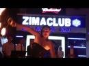 Zima Club Зима Клаб Вьетнам Нячанг