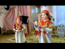 Детский сад Жемчужинка Частушки на Масленицу