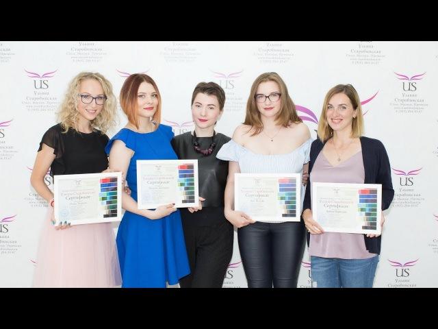 Отзывы учеников о курсе макияжа Ульяны Старобинской и вручение сертификатов (23.07.17)