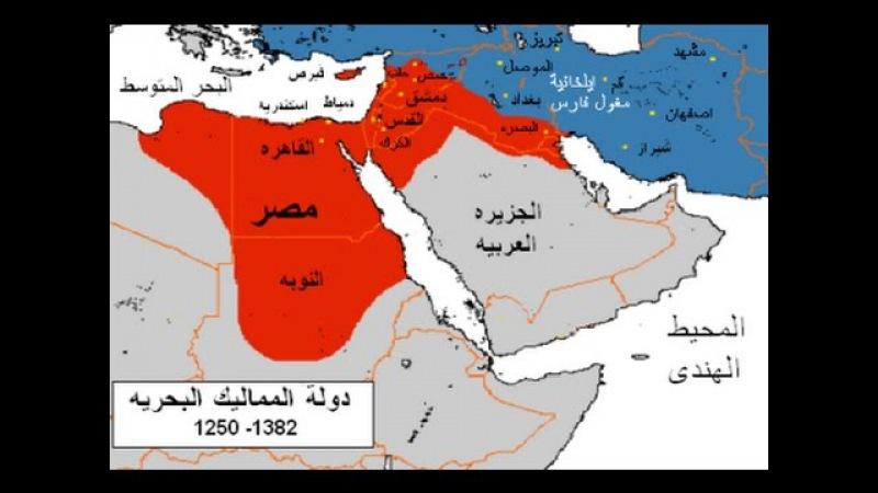 III Урок 3 Правление династии Мамлюков.