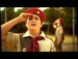Scout camp (Pelicula sud subtitulada a castellano)