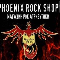 Логотип PHOENIX ROCK SHOP рок магазин