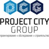 Project City Group