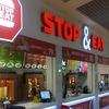 """Ресторан """"Stop&Eat"""""""