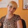 Бизнес с Александрой Калиниченко
