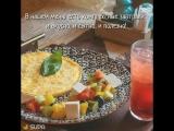 Ресторан ОРЕХ приглашает на комплексные завтраки!