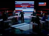 Че не смеетесь Не смешно Не поняли ЭТО РОССИЯ!
