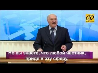 Лукашенко о тарифах ЖКХ