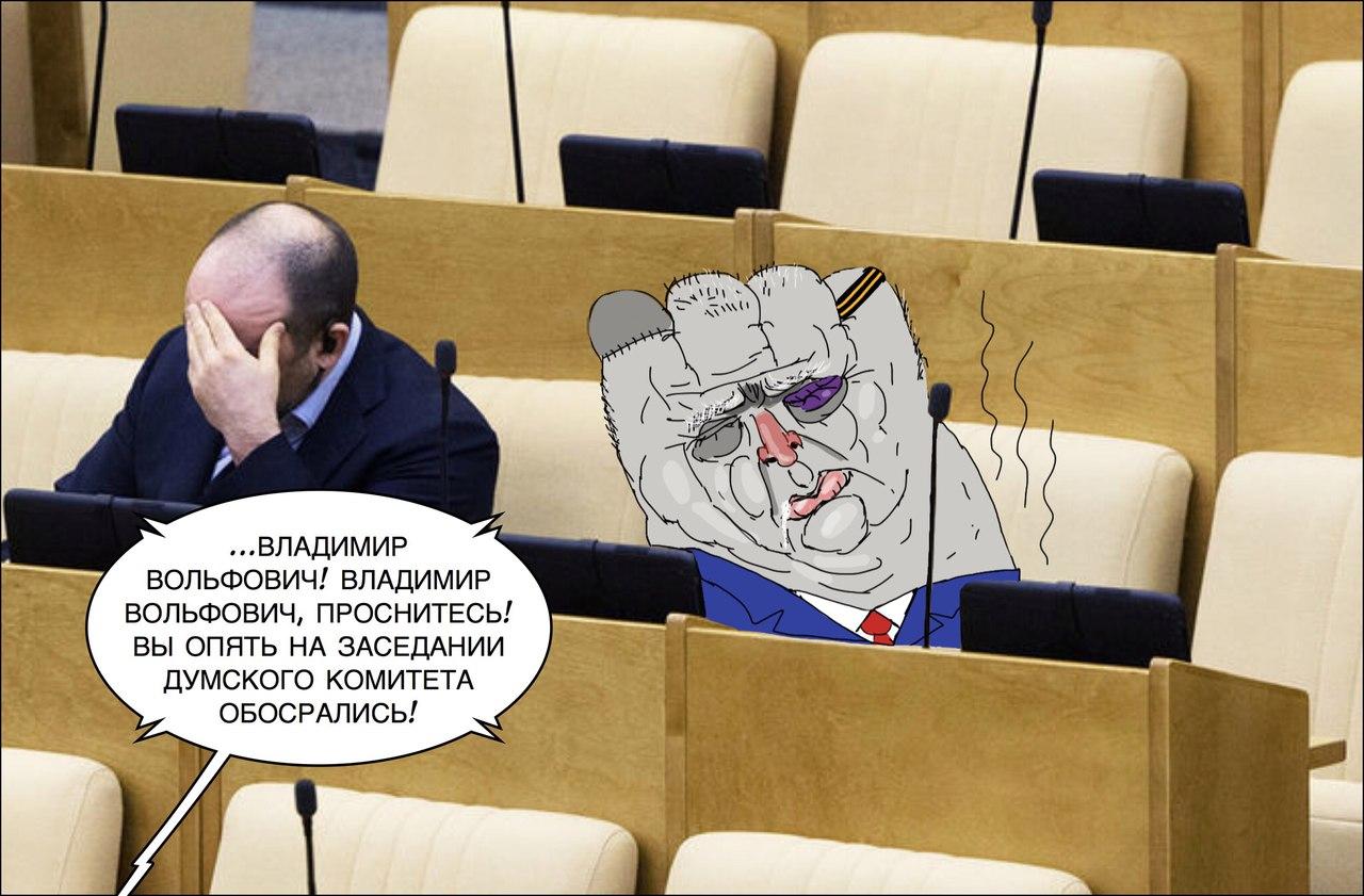 Жириновский - Лукашенко: хотите внутрироссийских цен - становитесь частью РФ - Цензор.НЕТ 4747