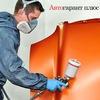 Ремонт и восстановление после ДТП | Покраска