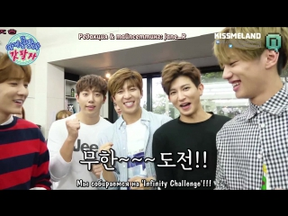 [VK] 04.11.2016 U-KISS behind the show ' Idol's Fortune, God of Fortune' @ MBC Nimdle (рус саб)