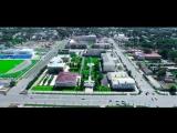 Ферганский Государственный Университет (ФерГУ)