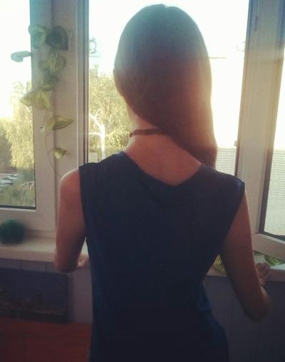 Марина Еременко