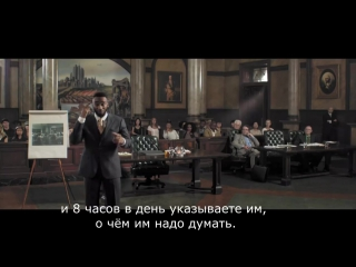 Prince Ea: I just sued the school system / with rus subtitles [HD]