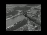 Париж уснул  Paris qui dort (Рене Клер, Франция, 1925)