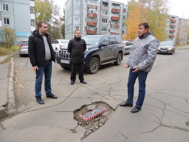 Активисты ОНФ проверили участки с карты «убитых» дорог в Усть-Илимске
