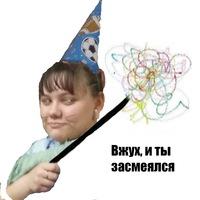 Элеонора Фризоргер