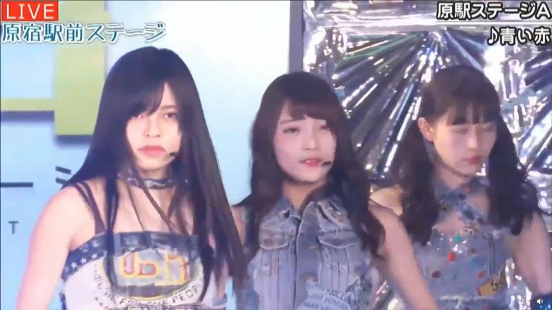 20170406 AbemaTV 原宿駅前ステージ43① 『青い赤』原駅ステージA