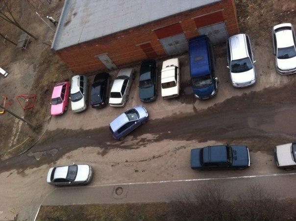 Паркуюсь как хочу! Вообще о других не думают, бросят машину и уходят.