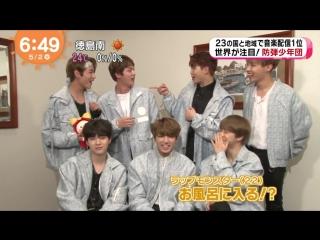 [INTERVIEW] 170502 BTS @ Fuji TV Japan's 'Mezamashi TV'