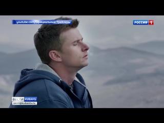 МОНИТОР С ЭФИРА