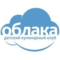 Логотип Детский кулинарный клуб Облака