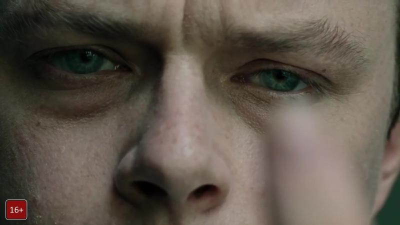 Триллер Лекарство от Здоровья- Русский трейлер 2017