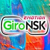 Giro-NSK I Гироскутеры в Новосибирске