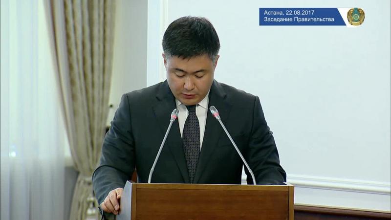 Заседание Правительства РК по проекту налогового кодекса и вопросам исполнения поручений Главы государства