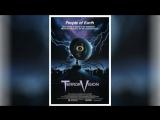 Телетеррор (1986) TerrorVision