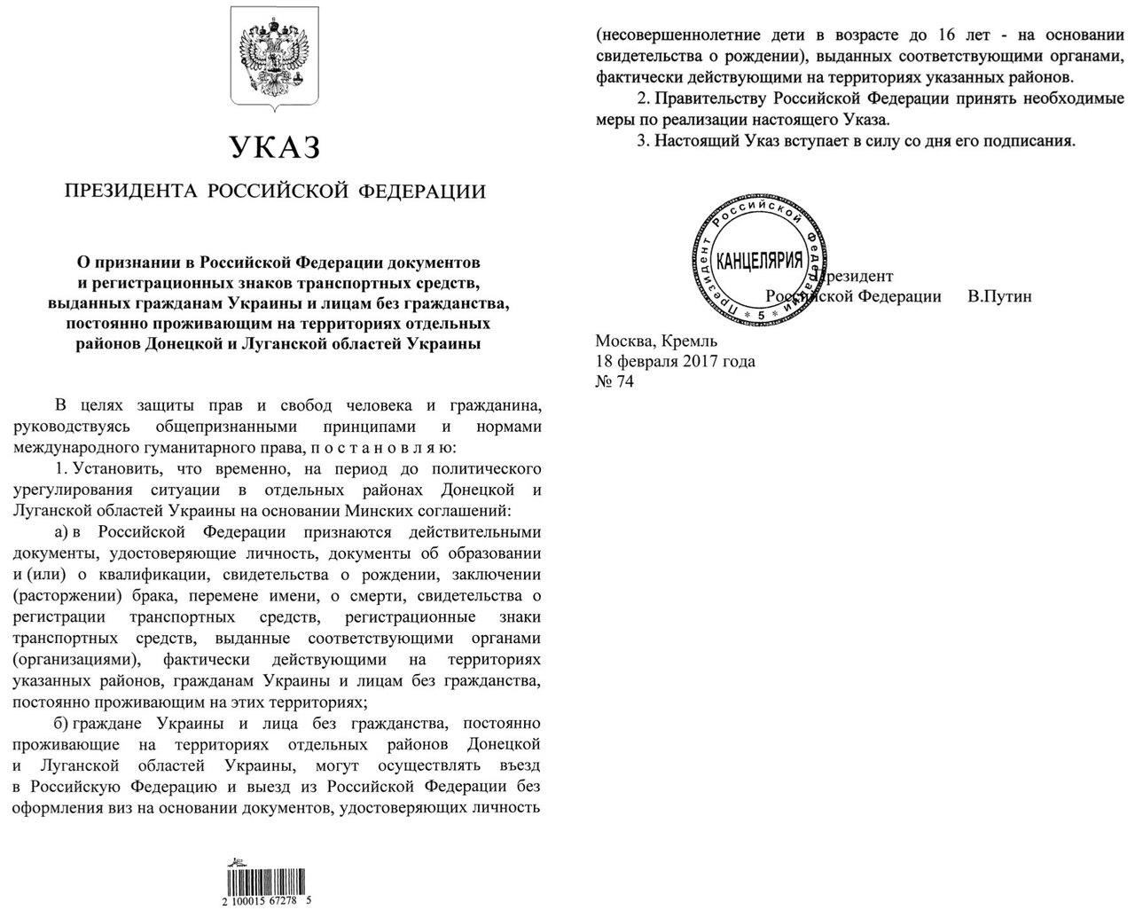 Трудовой договор для фмс в москве Донской 3-й проезд трудовой договор для фмс в москве Садовая-Триумфальная улица