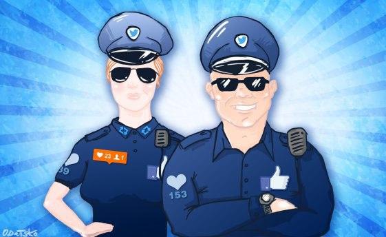 Полиция и калина