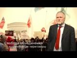 Трейлер онлайн-курса Права трудящихся в условиях глобальной экономики