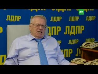 Жириновский поздравил Хиллари Клинтон с 70-летием