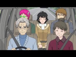 [AniDub] Saiki Kusuo no Psi Nan | Несладкая жизнь псионика Сайки Кусуо [19] [JAM]