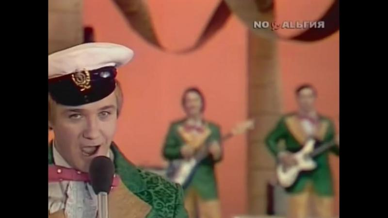 Полосатая жизнь -Песня, не вошедшая в фильм «12 стульев» 1977