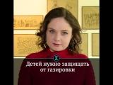 День защиты детей. Александра Аксенова