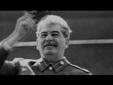 СССР-камбек!