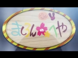 Кошечка из Сакурасо / Sakurasou no Pet na Kanojo - 4 серия