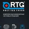 RTG. Инжиниринг будущего - сегодня