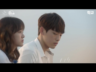 [РУС.СУБ] NCT (Taeyong, Doyoung, Taeil) - Stay In My Life (School 2017 OST)